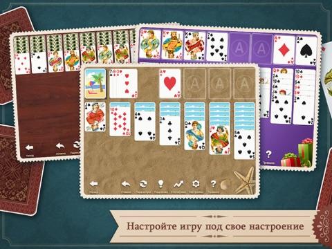Игра Пасьянсы от Amaya (Паук, Косынка, Свободная ячейка)