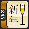 New Year Mahjong game free for iPhone/iPad