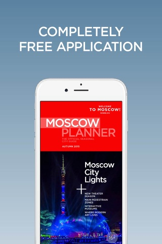 Moscow Planner Travel Guide screenshot 1
