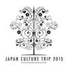 Toyota Japan Culture Trip 2015
