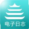 襄阳政务日志