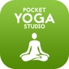 Pocket Yoga Studio by Video