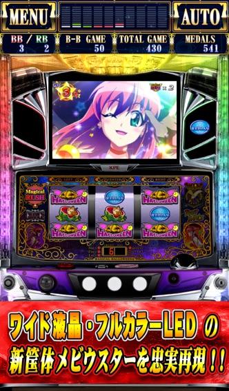 マジカルハロウィン4 Screenshot