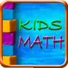 Kids Math Tiles Puzzle