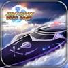海賊ボートレース、無料のレーシングゲーム - Pirate Speed Boat Race, Free Racing Game
