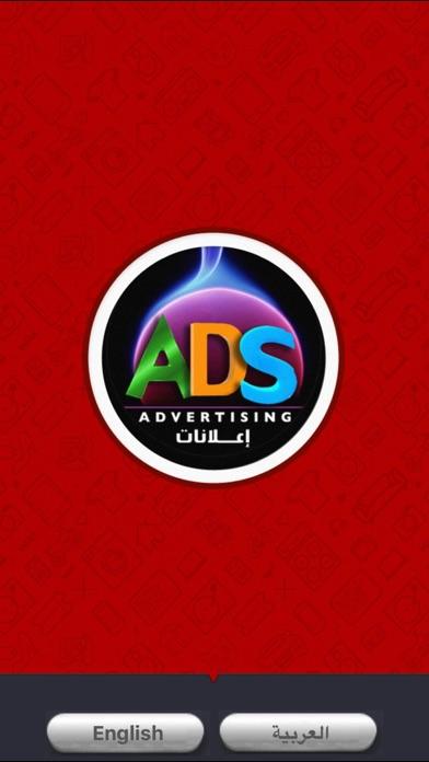 الإعلانات المبوبةلقطة شاشة2