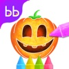 Halloween Colorbook Free by Tabbydo : Paint,  Draw and Celebrate