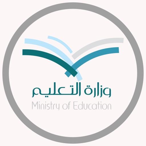الادارة العامة لتعليم مكة