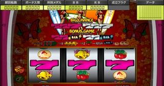 コイコイマハロ‐30のスクリーンショット3