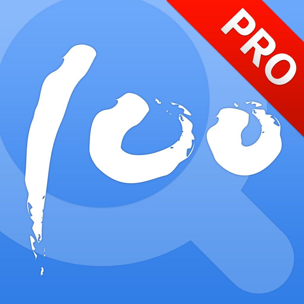 快递100 pro冰点 – 讨论区 – app每日推送
