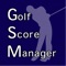 GolfScoreManager