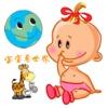 宝宝看世界——动物篇