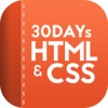 30 Days to Learn HTML & CSS (Full Course)