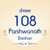 Shree 108 Parshwanath Darshan