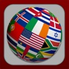 National Flags Quiz Ultimate