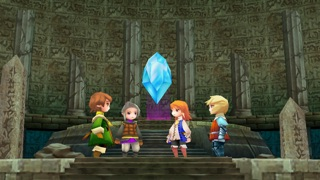 Final Fantasy III screenshot1