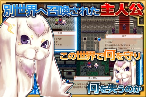RPG クリスタレイノ screenshot 2