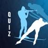Угадайте Зимние спортсменов - Лучшая головоломка для настоящих Поклонников зимних видов спорта
