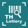 TH Lottery ตรวจลอตเตอรี่ไทย