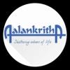 Aalankritha Art Gallery