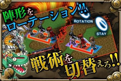 RPG デッドドラゴンズ screenshot 2
