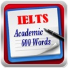IELTS Vocabulary: 600 Academic Words In 30 Days (Learn And Practice)