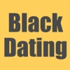 Hot Black Dating - flirt , meet new singles