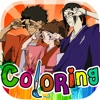 Coloring Book Anime & Manga Drawing on Photo for Samurai Champloo Free