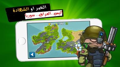لعبة معركة الجزيرة العربية و العاب حرب جزيرة العرب  Arab aljazeera War Gameلقطة شاشة3