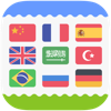 Smart Translator: The go-to app to translate your text in 40 world languages.