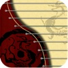 Mini Zither-for iPhone