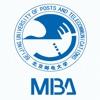北邮MBA