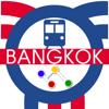 Bangkok Metro Map Transport - Sky trein en boot