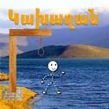 Gakhaghan icon