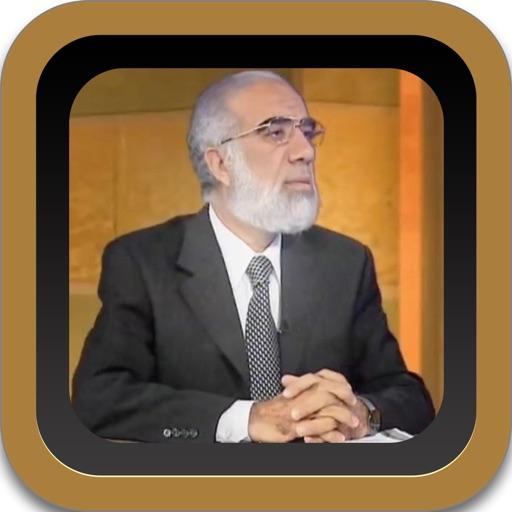 عمر عبد الكافي - محاضرات دينية