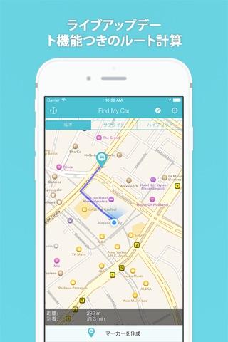Find My Car - GPS Auto Parking Reminder & Tracker screenshot 1