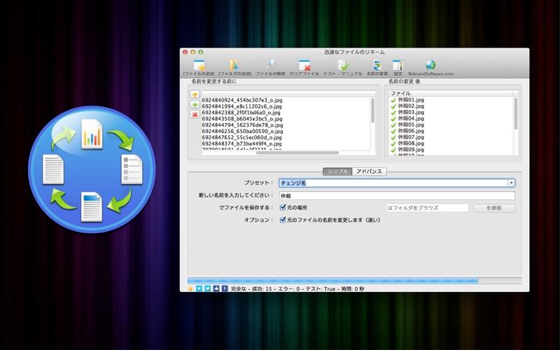 800x500bb 2017年12月1日Macアプリセール スタイルフォント・コレクションアプリ「GoFont」が値下げ!