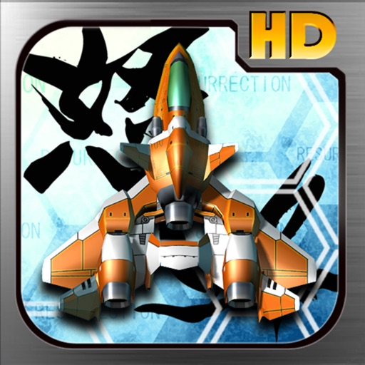 DoDonPachi Resurrection HD