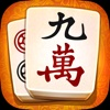 Madjong Classic - Social Net Game PRO