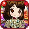ぱちスロAKB48 実機アプリ