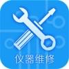 北京仪器维修生意圈