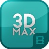 Video Training for 3Ds Max