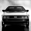 DeLorean Trivia Wiki