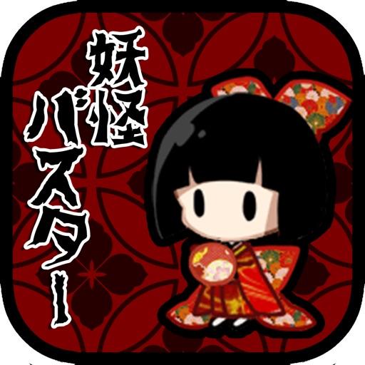 Yokai Buster iOS App