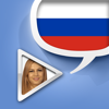 Russian Pretati - Translate, Learn and Speak with Video Dictionary