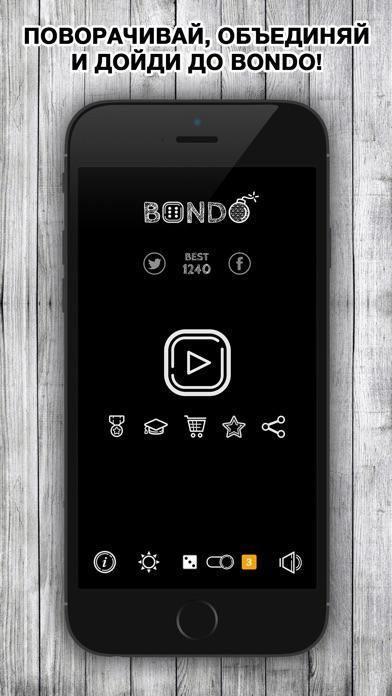 Bondo Screenshot