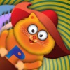 Puss in Boots by Charles Perrault. Th Library of Classic Bedtime Stories for Kids by PonyApps Full