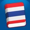 Learn Thai HD - Phrasebook for Travel in Thailand, Bangkok, Chiangmai, Phuket, Pattaya, Sukhothai, Ayutthaya, Chiangrai