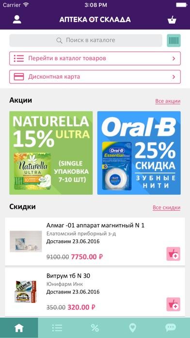 левитра 60 мг купить айфон