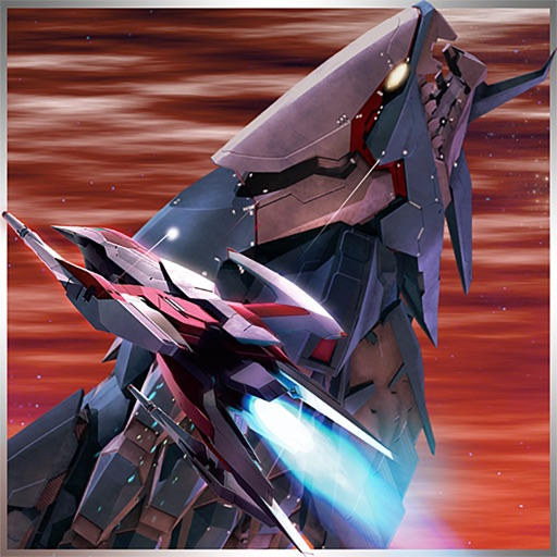 Dariusburst: Second Prologue